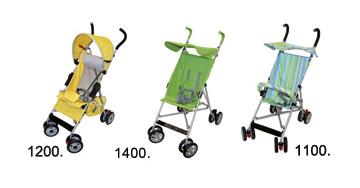 Особенности использования коляски-трости