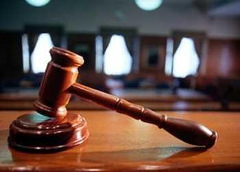 Мировой суд