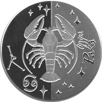 Общий гороскоп на 2013 год для Рака