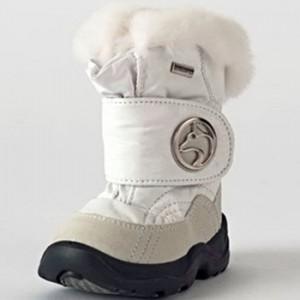 Скандия детская обувь