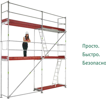 scaffolding_mj0