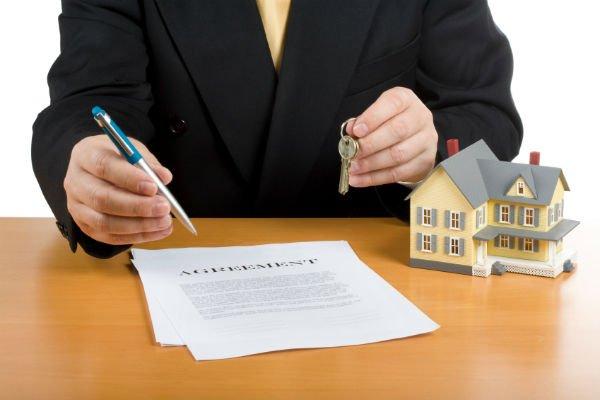 Оформление квартиры в собственность