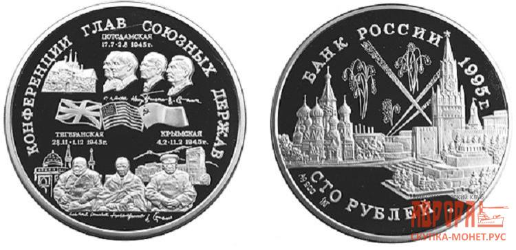 Серебренные монеты СССР